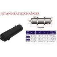 Buy cheap Heat exchangers (25kw~120kw boiler cold heat exchanger) from wholesalers