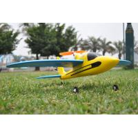 China EPO Durable 4CH Remote Control Dolphin Glider Ready to Fly RC Planes Brushless RTF ES9902A on sale