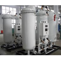 Best Automobile Parts PSA Nitrogen Generator System / Nitrogen Generation Plant wholesale