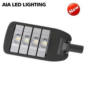 Best 320W outdoor waterproof IP65 exchangeable LED street light For apartment garden wholesale
