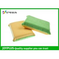 Best Green Yellow Chamois Car Cleaning Mitt Portable OEM / ODM Acceptable AD0620 wholesale