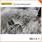 Best Hand Held Concrete Mixer Without Pump , Small Electric Concrete Mixer wholesale