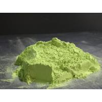 Best High Purity Optical Brightener Agent / Fluorescent Brightening Agent For Plastic OB-1 wholesale