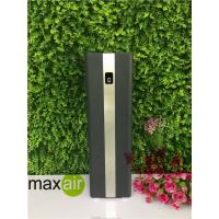China Professional Standby Scent Air Machine / Room Air Freshener Machine 500ml Oil Bottle on sale