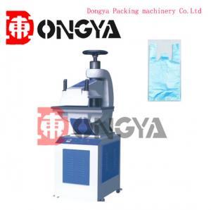 Best 1.1kw Plastic Punching Machine , Plastic Crushing Machine 1000 X 800 X 1300mm wholesale