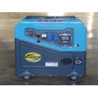 Best Key Start Super Silent Type Diesel Generator With AVR For Hospital / School wholesale