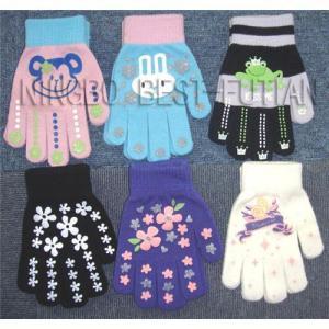 China Dress gloves on sale