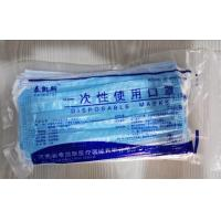 Best Supply 3 layer non-woven fabrics Disposable Protective Face Mask wholesale