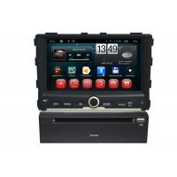 Best Car GPS Ssangyong Rexton W Navigation System DVD Player Android OS Touch Screen wholesale