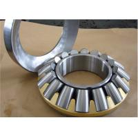 Best MBY Spherical Roller Thrust Bearing Axis With Radial Load For Screw Conveyor wholesale