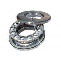 Best Steel Cage C3 C0 51306 Single Row Thrust Bearing For Auto Spare Parts wholesale
