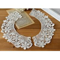 Best Embroidered Water Soluble Floral Lace Collar Applique For Lady Garment 100% Cotton wholesale