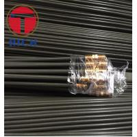 Best Galvanized Double Wall Bundy Tube Zinc Coating For Automobile Brake wholesale