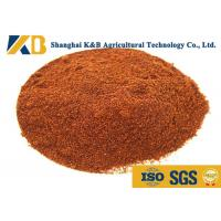 Cheap Safe Cattle Feed Additives / Cow Feed Supplements Promote Animal Growth for sale