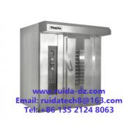 Best Roasted Saqima automatic production line, Rotary oven food production equipment wholesale