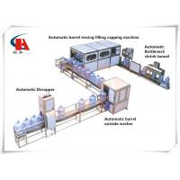 Best Mineral Water Production Line Clamp Transferring Technology For 3 - 5 Gallon wholesale