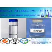 Best Clear Colourless Benzyl Alcohol Liquid Animal Feed Additives C7H8O CAS 100-51-6 wholesale