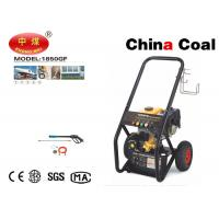 Best Gasoline High Pressure Washer Portable Car Cleaning Machine wholesale