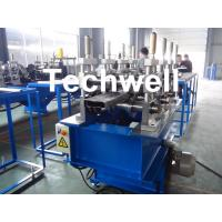 Best Rack Beam Box Profile Roll Forming Machine with 11KW Main Power and 70mm Pallet Shaft Diameter wholesale