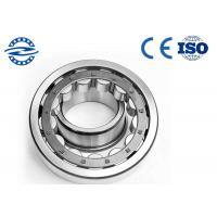 Best NU1005 GCR15 Cylindrical Roller Bearing 25mm × 47mm × 12mm With Fast Frequency wholesale