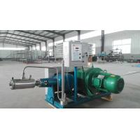 Cheap High Pressure Pump LNG Skid Mounted Equipment 20-70mpa 1000L/h for sale