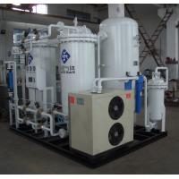 Best Coal Storage Use High Efficient Nitrogen Generation Plant with Air Compressor wholesale