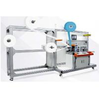 Best Fully Automatic KN95 Face Mask Making Machine Easy Operated With High Cost Performance wholesale