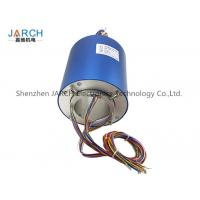 Best 2 ~ 72 Conductors blue 140mm through bore electrical slip ring / brush slip ring wholesale