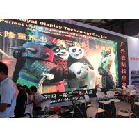 Best Full HD LED Video Wall Screen Rental Adjustable Brightness , 6mm Pixel Pitch wholesale