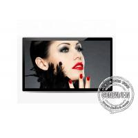 China HD 1080P Wall Mount LCD Display , Touch Screen Digital Signage Android WIFI 3G/4G Support on sale