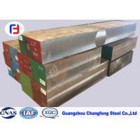 Best High Strength Plastic Die 1.2344 Hot Rolled Alloy Steel Hardness 46-50HRC wholesale