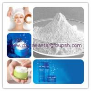 Best Deoxyarbutin for Skin Whitening wholesale
