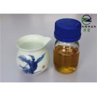 Best Bacterial Fungal Amylase Enzyme Used In Overflow / Jig / Hank Dyeing Machine wholesale