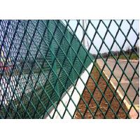 Best Customized Size Expanded Metal Wire Mesh , Rhombus Expandable Metal Mesh wholesale