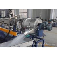 Best TSK50 PE PP Parallel double screw extruder water ring granulation production line wholesale