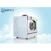 Best Automatic Heavy Duty Laundry Equipment / Commercial Front Load Washer With Large Drum wholesale
