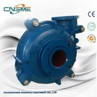Best Hard Metal Hydraulic Slurry Pump War - Man 4 Inch with Flushing Water Mechanical Seal wholesale