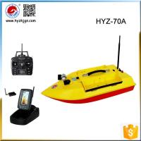 Details of hyz 70a fishing rc bait boat with sonar for Cheap fish finders for sale