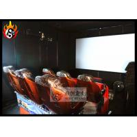 Best Electric Chair 6D Digital Cinema Equipment , Entertainment 6D Cinema System wholesale