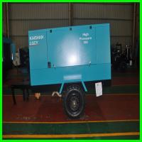 Quality Small portable screw air compressor with diesel engine  LGCY-16/13 571CFM wholesale