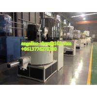 Best SRL-Z series Plastic PVC PE PP vertical Mixing/Mixer Unit wholesale