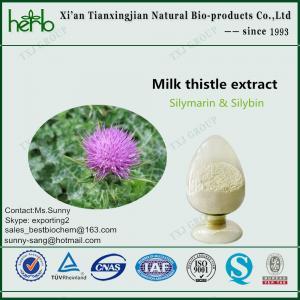 China Milk thistle extract SILYMARIN on sale