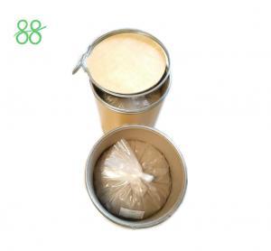 Best 97%TC 80% WDG 75% WP Natural Plant Fungicide Tricyclazole CCC wholesale