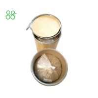 Buy cheap 97%TC 80% WDG 75% WP Natural Plant Fungicide Tricyclazole CCC from wholesalers