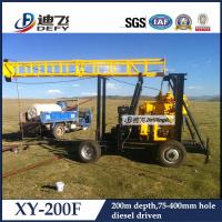 Best XY-200F Portable hydraulic geological core sample drilling rig wholesale