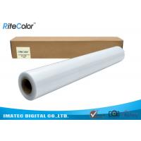 Best Transparent Waterproof Inkjet Film 24'' x 100' 100mic / Pet Clear Film wholesale
