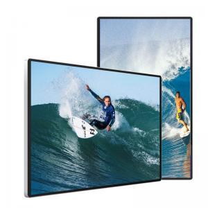 Best PAL Digital 178 H LCD Advertising Display 1073.78×604mm wholesale