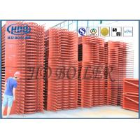 Best High Efficiency Flue Gas Cooler Heat Recovery Desulfuration Cleaning System wholesale
