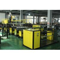 Buy cheap Ruian Top Quality High Speed Yellow PEl Compound Bubble Wrap Film Making Machine from wholesalers