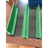 Buy cheap T- Profile back plate PU PVC for conveyor belts from wholesalers